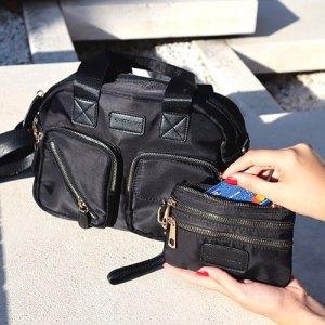 compra el look bolso+cartera
