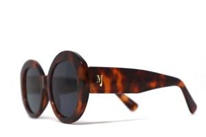 Gafas de sol: Elige tus gafas según la forma de tu cara
