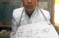 فتاة هندية تطلق زوجها بعد 3 ساعات من الزواج وتتزوج آخر في اليوم نفسه..والسبب؟