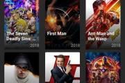 تطبيق خرافي لمشاهدة الأفلام والمسلسلات الاجنبيه