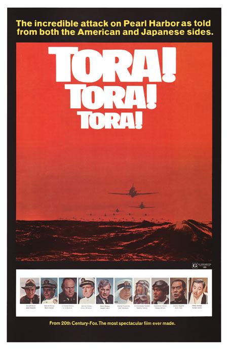 Reimpresión del cartel original.