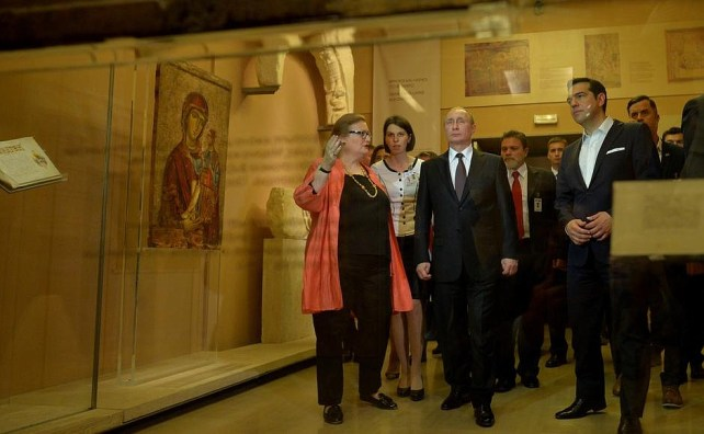 Byzantine Museum Athens, Opening ceremony of the exhibition of the Ascension icon by Andrei Rublev