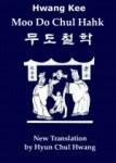 Moo Do Chul Hahk English Dust Jacket