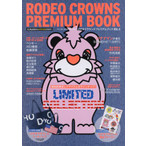 RODEO CROWNS PREMIUM BOOK VOL.8