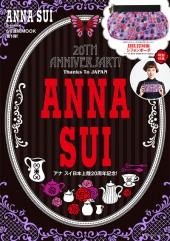 ANNA SUI 20TH ANNIVERSARY!ムック本表紙