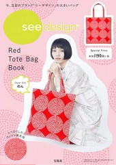 see designムック本限定版のRed Tote Bag Book