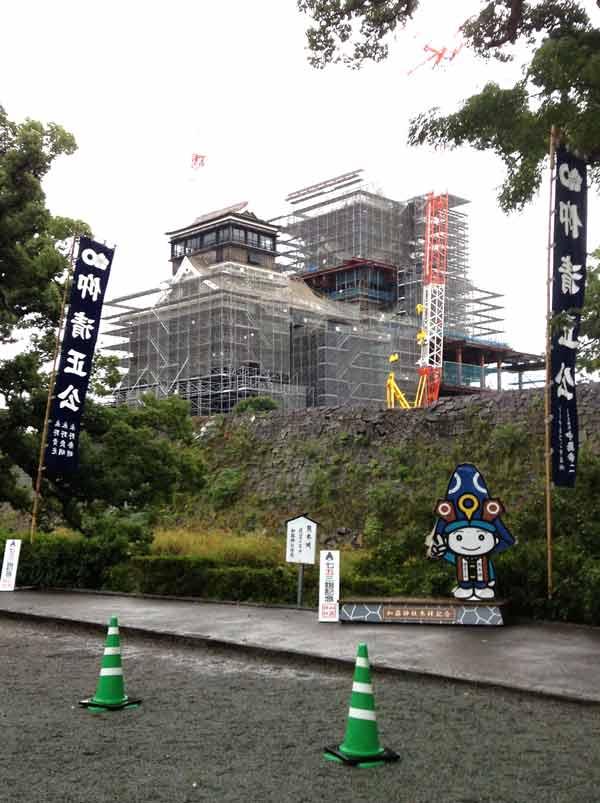 2017年10月の熊本城