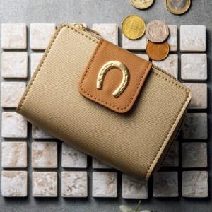 セブンイレブン限定InRed 2020年2月号増刊の付録の財布