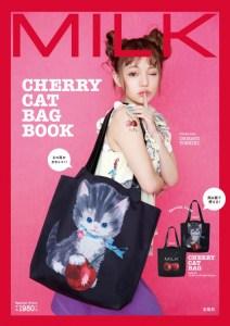 ムック本MILK CHERRY CAT BAG BOOK表紙