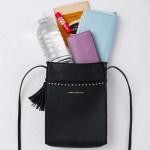 2020年7月発売ムック本petite robe noire STUDS SHOULDER BAG BOOK付録
