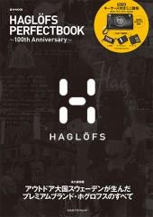 2014年発売ムック本HAGLÖFS PERFECTBOOK 100th Anniversaryの表紙