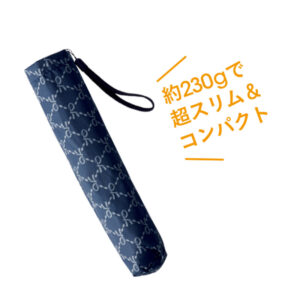 2021年4月発売コンビニ限定雑誌大人のおしゃれ手帖 2021年5月号増刊の付録の一級遮光傘