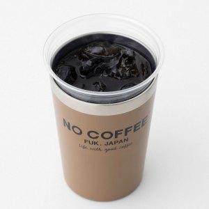 通販限定ムック本ノーコーヒー真空断熱タンブラーモカ