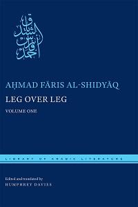 Leg Over Leg