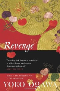 Revenge Cover