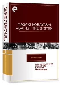Kobayashi_3D_Box_original