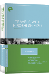 Travels with Shimizu Cover