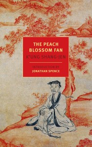 The Peach Blossom Fan Cover