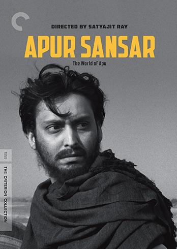 Apur Sansar Cover