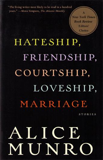Hateship-Loveship