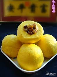 Yellow Moon Cafe Menu