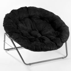 Moon Chairs For Adults Hugo Steel Chair Nz Black Large