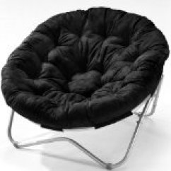 Large Saucer Chair Cover How To Build Chairs Moon Black Papasan