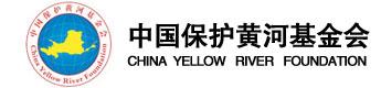 CHINA YELLOW RIVER FOUNDATION logo