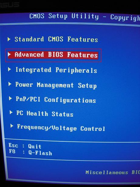 SG偏鄉教育宅急便_教學_如何設定BIOS從隨身碟開機