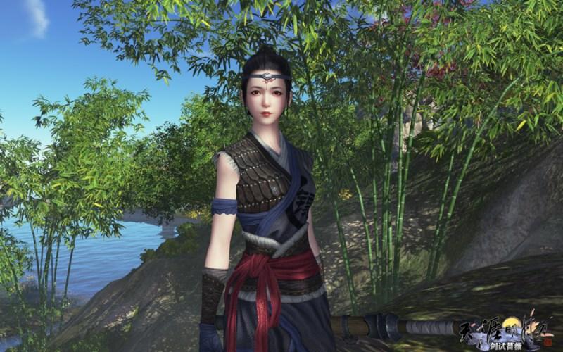 les identité du jianghu - armor escort