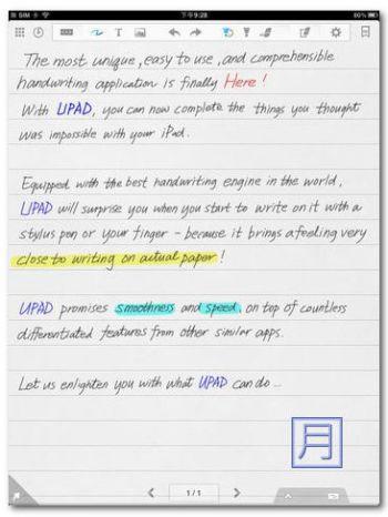 iPad 筆記本軟體