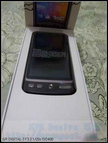 HTC Desire 渴望機