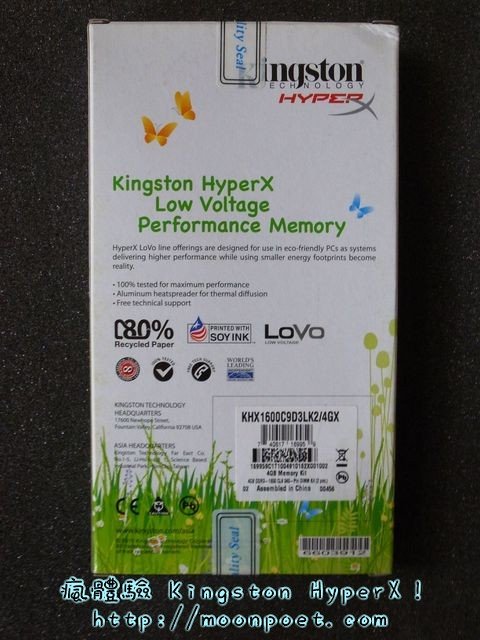 金士頓記憶體 Kingston HyperX LoVo