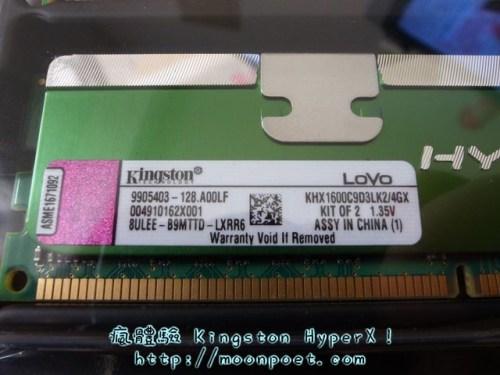 金士頓記憶體 Kingston HyperX LoVo