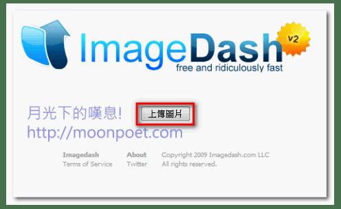 ImageDash