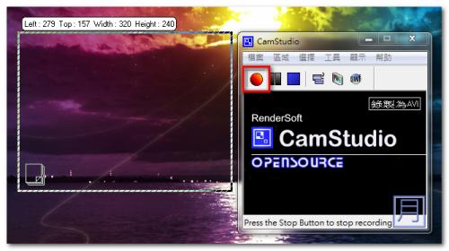 camstudio-螢幕錄影程式中文版