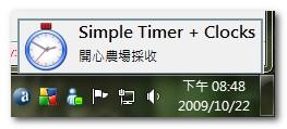 Simple Timer + Clocks