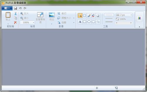 螢幕擷取程式 PicPick