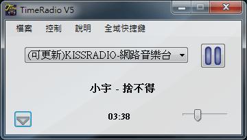 即時顯示歌名的網路收音機軟體 TimeRadio