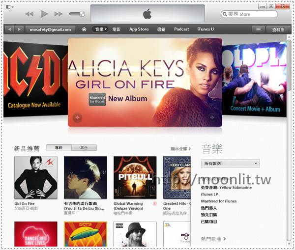 iTunes繁體中文版下載 11 最新版
