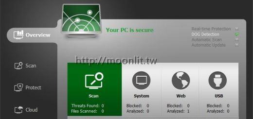 惡意軟體移除工具 IObit Malware Fighter