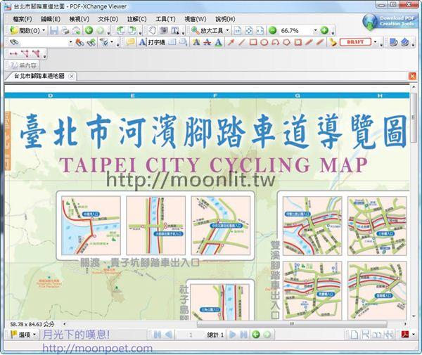pdf xchange viewer 中文 下載