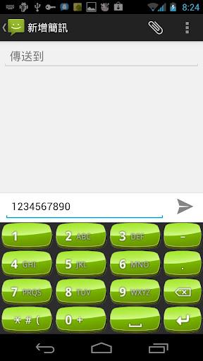 [Android]超注音輸入法 – 快速的手機輸入法 – 月光下的嘆息!