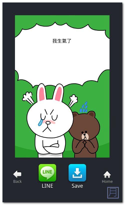 line card 電子賀卡製作