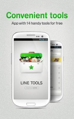 誰說line只能傳簡訊 line tools 萬用小工具APP