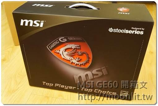 msi ge60 開箱 i7 CPU + GTX660m