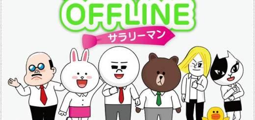line offline 上班族卡通動畫正式推出