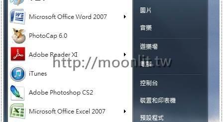 internet explorer 11 繁體 中文 版