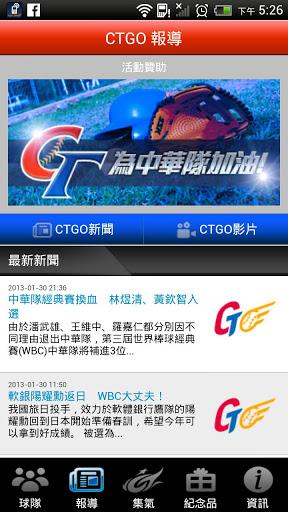 ctgo_7