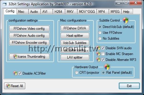 影音解碼包 XP & Vista Codecs Package